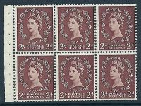 SB78e 2d Wilding listed variety - Bud on Thistle R.1 3 MOUNTED MINT