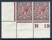 N18(12) 1½d Bright Yellow Brown Royal Cypher control N 19 perf UNMOUNTED MINT