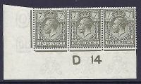 N27(4) 7d Sage Green Royal Cypher control D 14 imperf UNMOUNTED MINT MNH