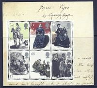 MS2524 2005 150th Anniversary Jane Eyre miniature sheet UNMOUNTED MINT