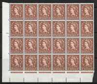 S38i 2d Wilding Edward Crown variety - cyl 16  2 listed flaws UNMOUNTED MINT